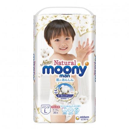 Bỉm - Tã quần Moony cộng miếng  cho bé gái (13-28Kg)