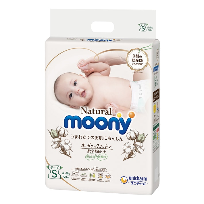 Bỉm - Tã quần Moony  miếng cho bé gái (13-28Kg)